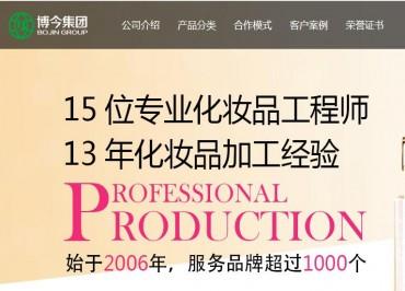 广州博今生物科技有限公司