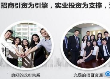 广州优信投资管理