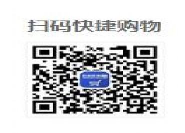 http://www.opplestore.com/index.html